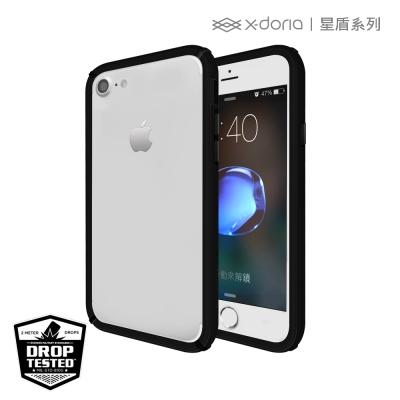 X-Doria星盾系列 iPhone 6 plus /7 plus防摔保護邊框