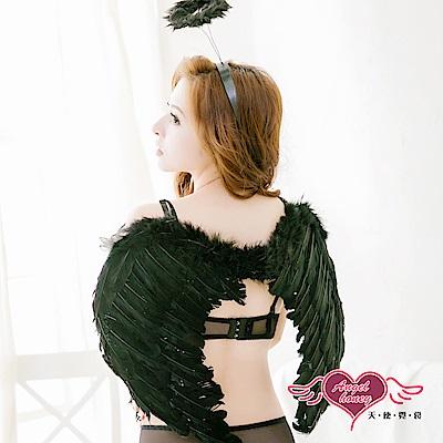 惡魔翅膀+光圈 大尺寸角色扮演道具配件(黑F) AngelHoney天使霓裳