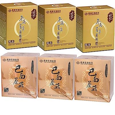 長庚生技 純液雙享6入組(巴西蘑菇純液3盒;冬蟲夏草菌絲體純液3盒)