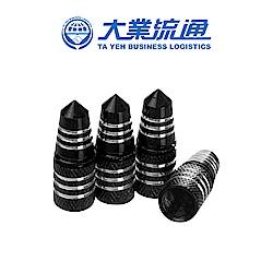 炫彩輪胎氣嘴蓋-黑(子彈形)鋁合金材質 螺紋設計 汽車/機車/自行車皆適用