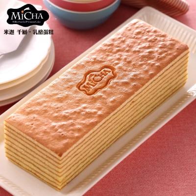 專業烘焙蛋糕店-米迦-任選2盒千層蛋糕