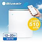 Blueair 空氣清淨機經典i系列 抗PM2.5過敏原 480i (12坪)