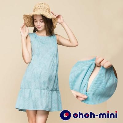 ohoh-mini 孕婦裝 圓領無袖魚尾裙孕哺洋裝-2色
