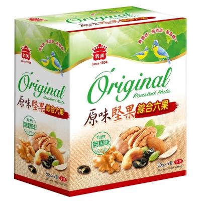 義美 原味堅果-綜合六果(150g)