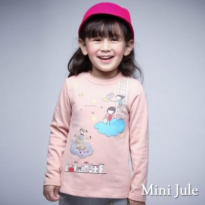 Mini Jule 童裝-上衣 彩色房子星星雲朵長袖棉T(粉)