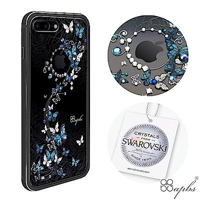 apbs iPhone8 Plus 5.5吋施華彩鑽鋁合金屬框手機殼-消光黑藍色...
