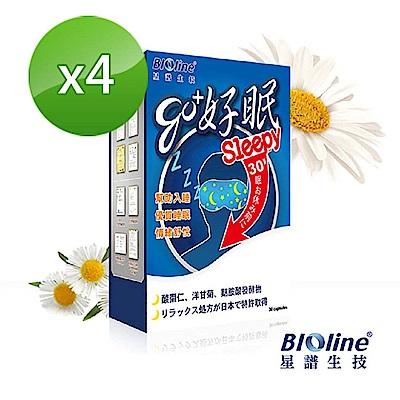 【Bioline 星譜生技】go好眠GABA膠囊4入組(30顆/盒x4)