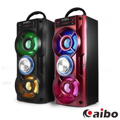aibo L105 行動卡拉OK 手提木質無線藍牙喇叭(MIC/USB/TF/FM)