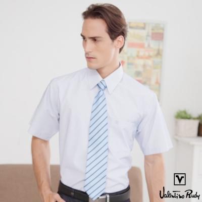 Valentino Rudy范倫鐵諾.路迪-短袖襯衫-藍色細直條