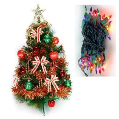 台製2尺(60cm)綠松針葉聖誕樹(紅金色系飾品組)+50燈彩色鎢絲