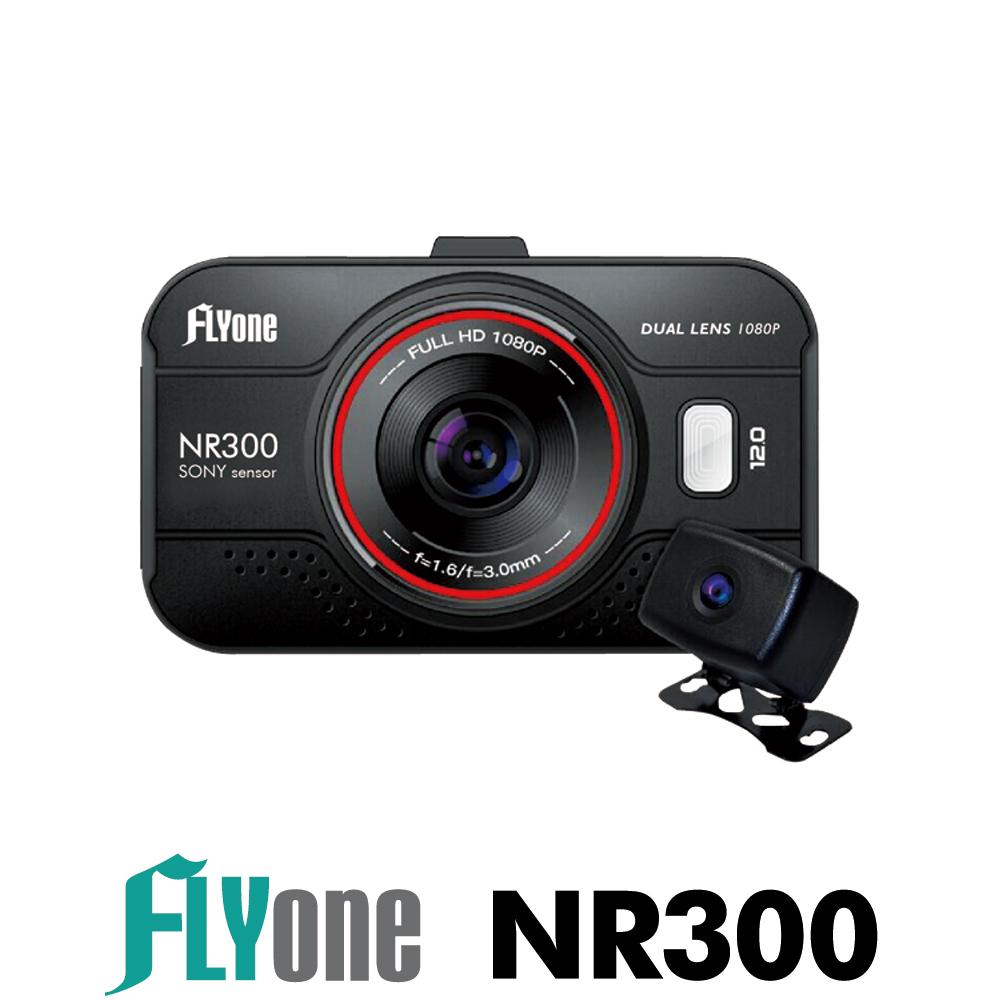 FLYone NR300 前後雙鏡版雙Sony感光元件行車記錄器-急速配