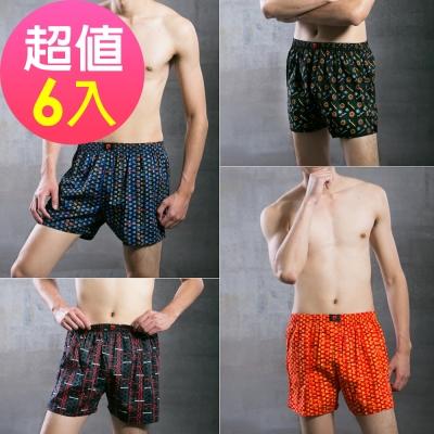 Pierre Cardin皮爾卡登 平織印花棉質四角褲_未開襠(6件組)顏色隨機