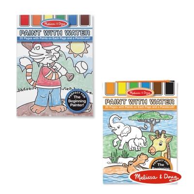 美國瑪莉莎 Melissa & Doug 水彩繪圖本組合 - 藍色 + 非洲草原