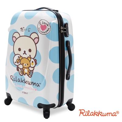 Rilakkuma拉拉熊 夢幻花園 24吋PC超輕量硬殼行李箱(藍)