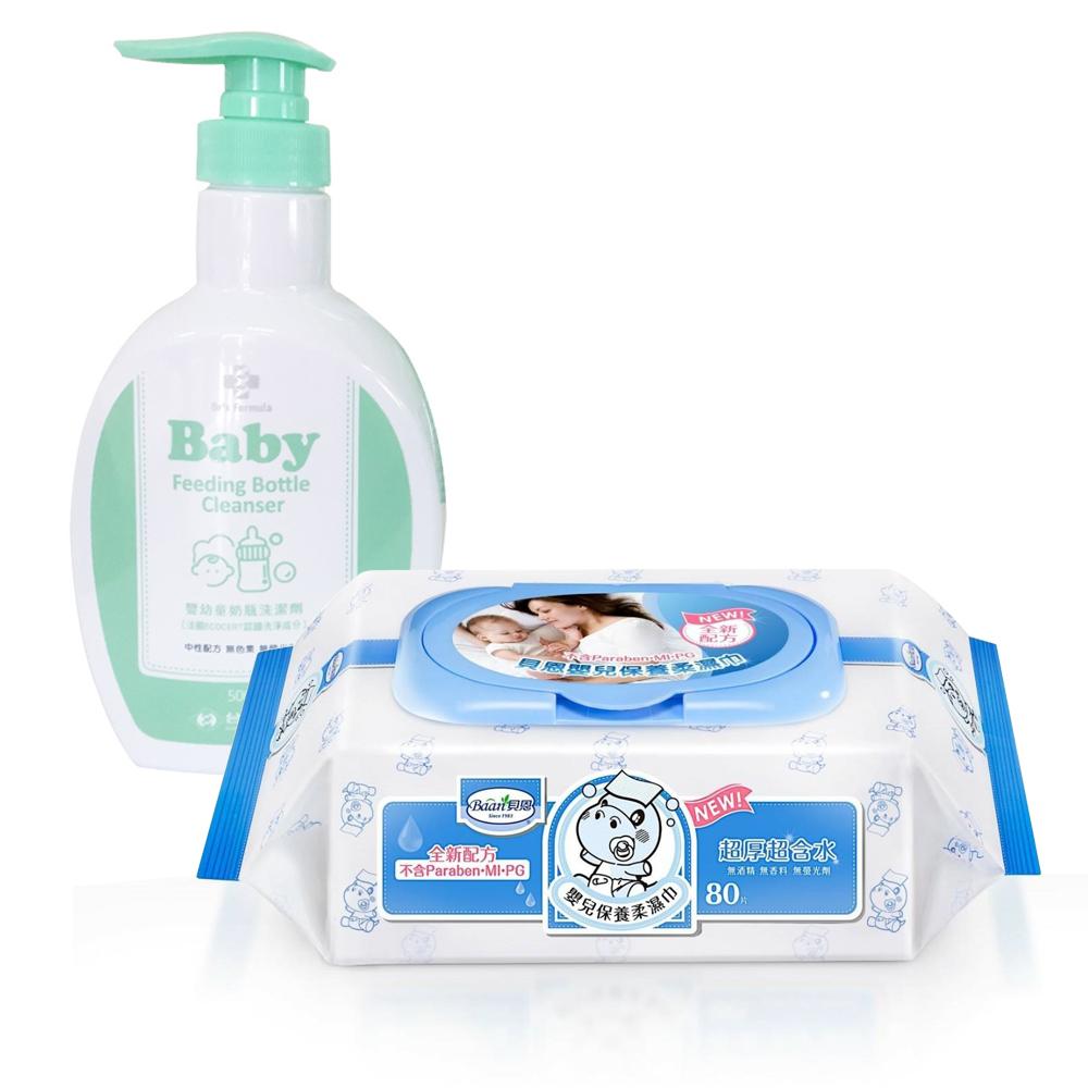 貝恩 NEW嬰兒保養柔濕巾/箱+台塑生醫 嬰幼童奶瓶洗潔劑罐裝