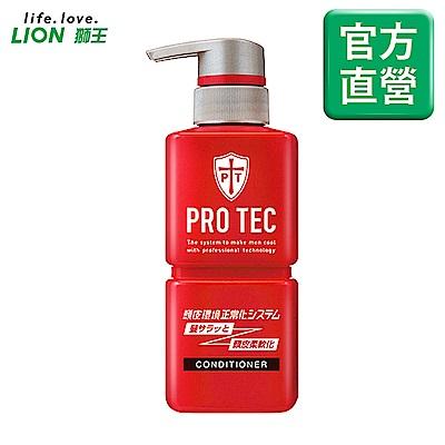 日本獅王LION PRO TEC頭皮養護沁涼潤髮乳 300g