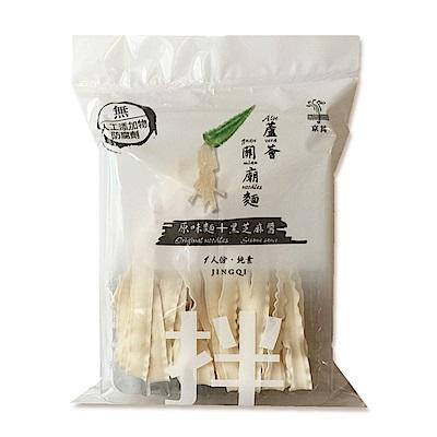 京其無毒麵 無毒蘆薈關廟麵5包組-原味麵+黑芝麻醬(120g/包)