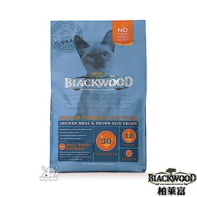 BlackWood 柏萊富 室內貓全齡優活配方(雞肉+米)13.2磅(6公斤)X 1包