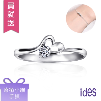ides愛蒂思 守護系列10分E/VVS1八心八箭完美3EX車工鑽石戒指/歡心