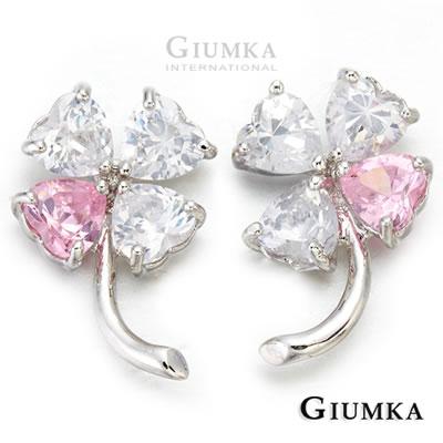 GIUMKA耳環 幸運甜心貼耳針式耳環(銀色粉白鋯)