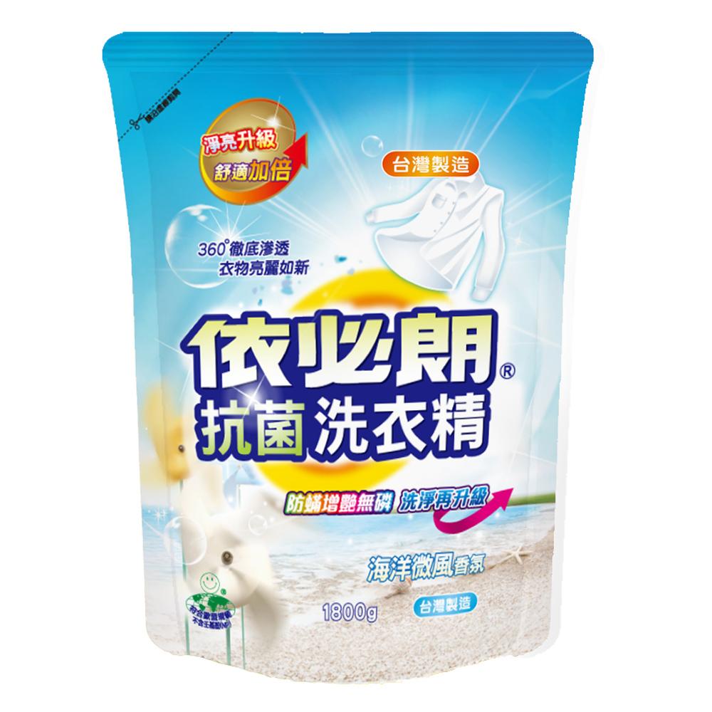依必朗抗菌防蹣洗衣精補充包-海洋微風香氛1800g*8包