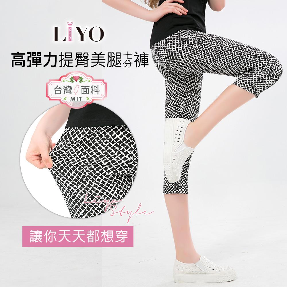 褲子顯瘦圖紋MIT高彈鬆緊腰頭提臀美腿七分褲LIYO理優 S-XL