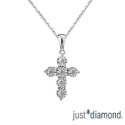Just Diamond 18K金 鑽石吊墜-信念