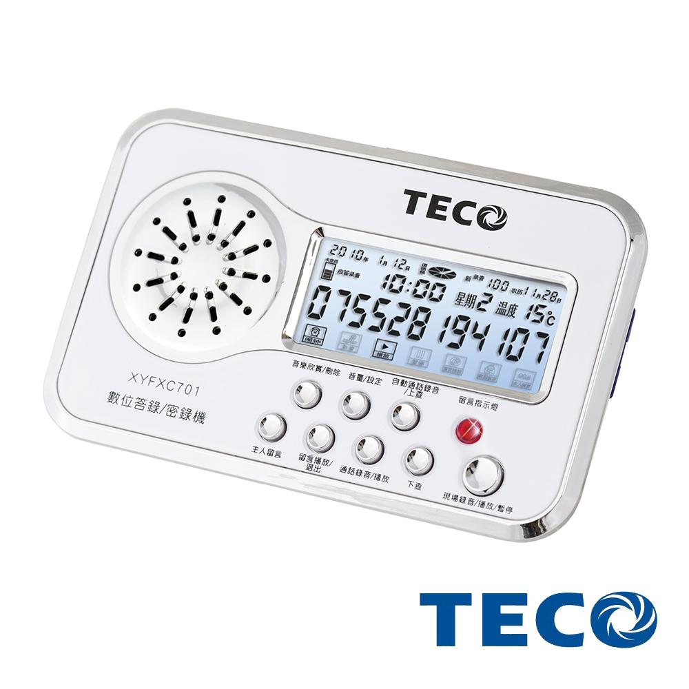 TECO 東元數位答錄密錄機XYFXC701