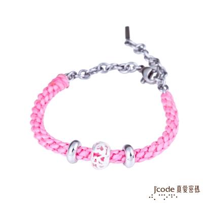 J code真愛密碼銀飾 心滿意足純銀手鍊-粉編織蠟繩