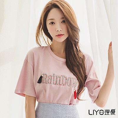 LIYO理優寬鬆版型圓領上衣(粉) S-XL