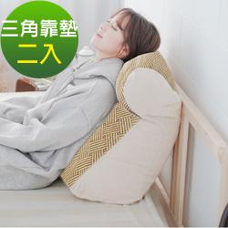 凱蕾絲帝-台灣製造-涼爽紙纖多功能含枕護膝抬腿枕/加高三角靠墊-米色(2入)