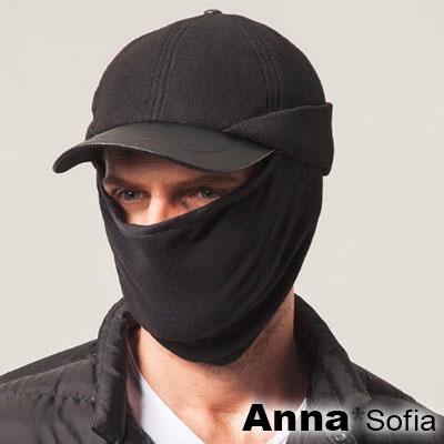 AnnaSofia-革簷頸後翻摺護-口罩多功能球帽軍帽-酷黑系