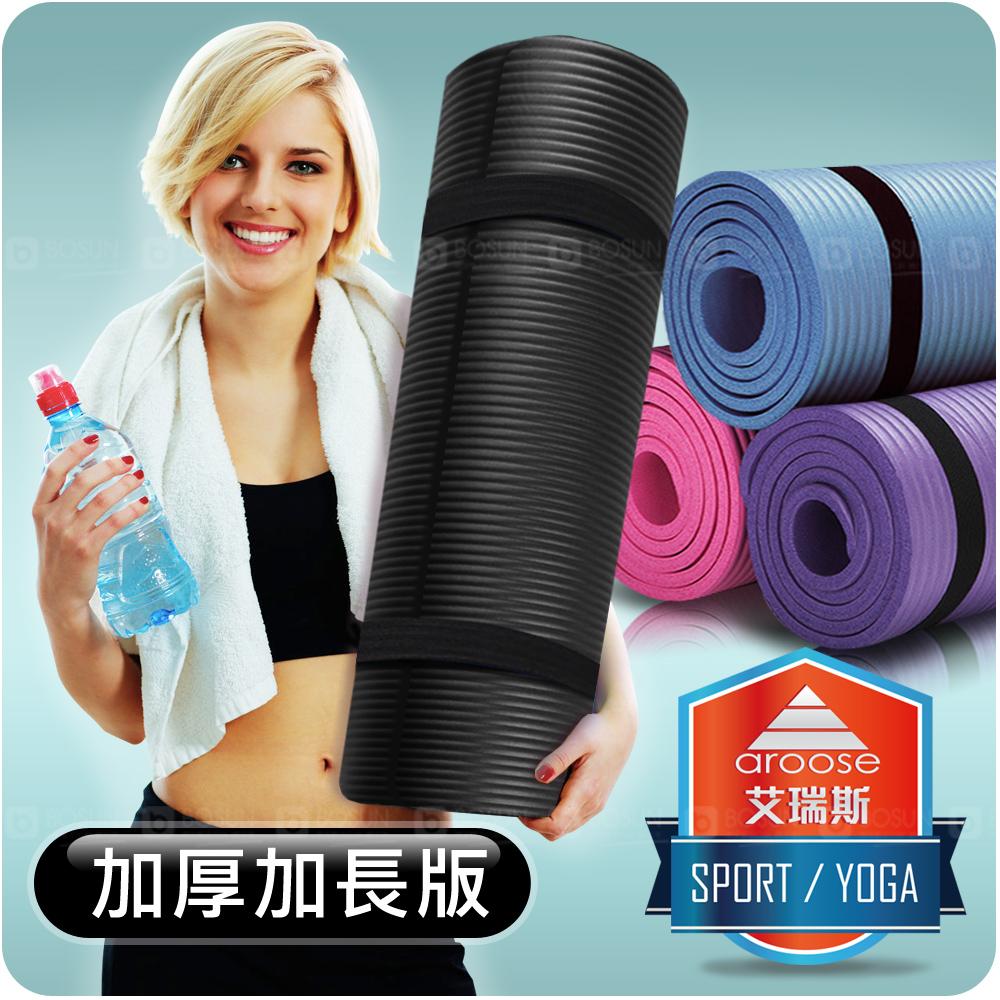 aroose 艾瑞斯 - 超輕盈 10mm 超厚加長版柔軟瑜珈墊-送瑜珈背袋