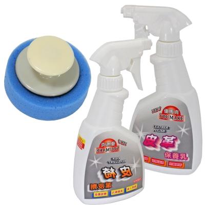 皮件打蠟清潔組(優馬克潔皮劑+皮革保養乳+魔術海綿組11入)-快