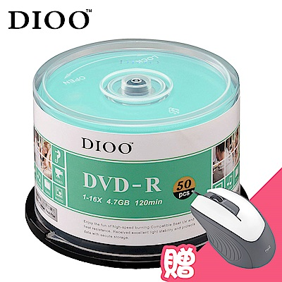 DIOO 海洋版  16 X DVD-R  200 片桶 (加贈M 31 光學滑鼠)