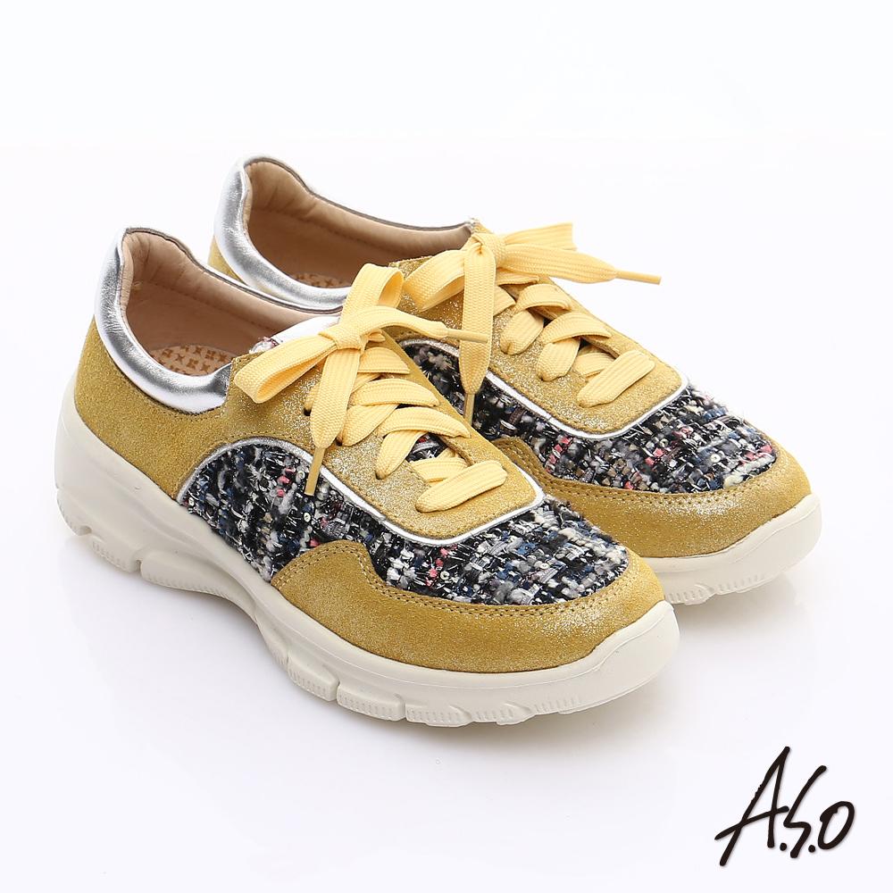 A.S.O 抗震美型 牛皮拼布綁帶奈米休閒鞋 黃