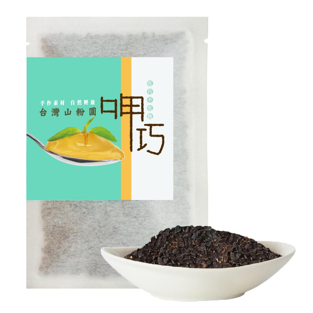 十翼饌 呷巧系列台灣山粉圓(40g)