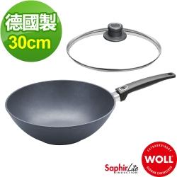 德國 WOLL Saphir Lite藍寶石輕巧系列 30cm中華鍋組(含蓋)
