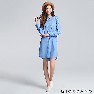 GIORDANO 女裝素色長版襯衫連身裙 - 68 淺藍