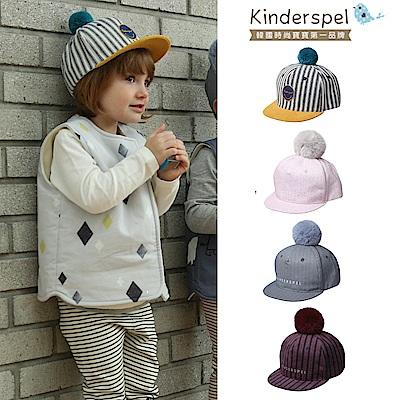 Kinderspel 可愛球球帆布帽(四款可選)