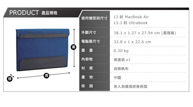 Targus Ultrabook 13.3 吋超薄帆布內袋-紫色