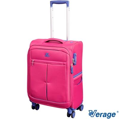 Verage維麗杰19吋超輕量經典格紋環保旅行箱三代紅