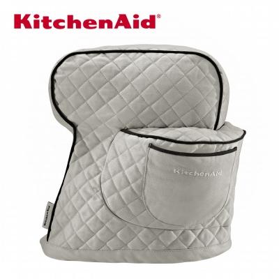 KitchenAid防塵套銀色
