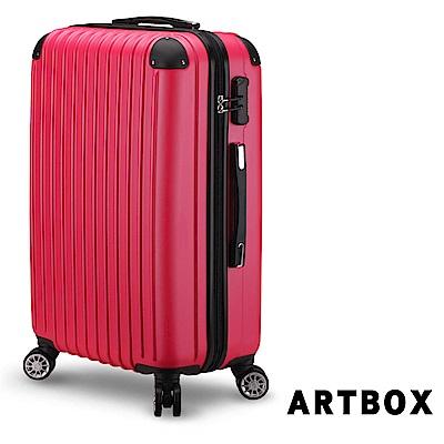 【ARTBOX】凝光仙境 20吋鑽石紋防刮行李箱 (桃紅)