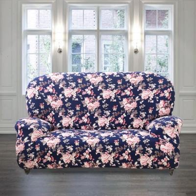 歐卓拉 流金歲月彈性沙發套2人座