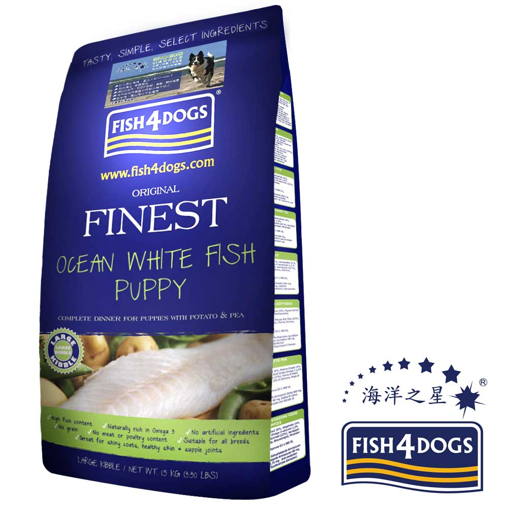 海洋之星FISH4DOGS 海水白身魚無麩質低敏配方12kg 中大型幼犬 原顆粒