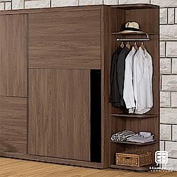 漢妮Hampton肖恩系列1.5尺開放置物衣櫥-46x46x207cm