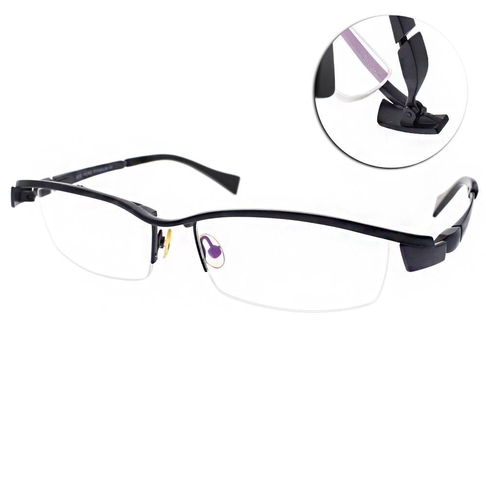 EOS眼鏡 純鈦半框/深藍#EOSJ1001 L03
