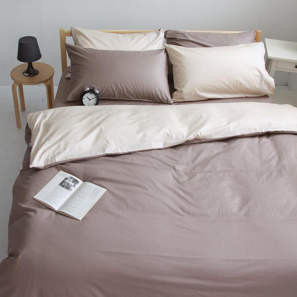 OLIVIA  素色無印 棕X淺米   雙人兩用被套床包四件組