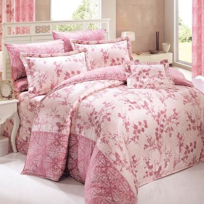 鴻宇HongYew 莫代爾-派翠西亞-粉 雙人加大七件式兩用被床罩組